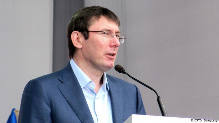 Внесений на розгляд Верховної Ради законопроект розчищає шлях на посаду генпрокурора для Юрія Луценка