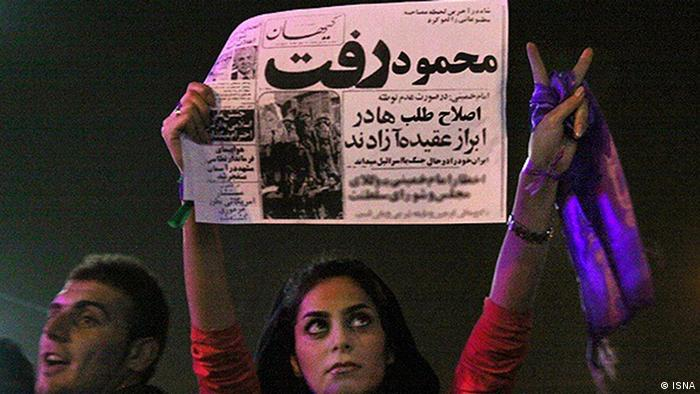 Iran Wahl 2013
