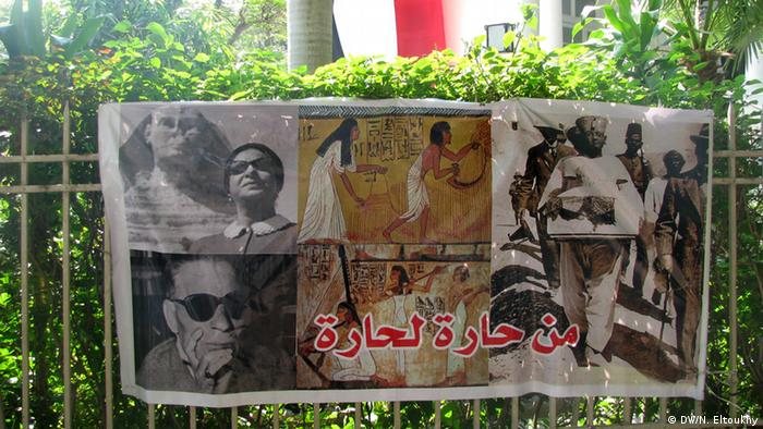From street to street photo description: Poster of the Egyptian Cultural symbols with the slogan from street to street on the wall of the culture ministry photo date: 15 June 2013 photo place: Cairo - Egypt Copyright: Nael Eltoukhy Zugestellt von Abdelhai Alami.