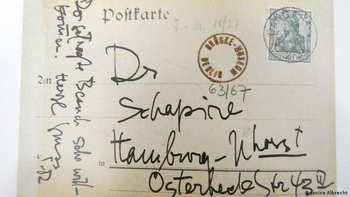 χρονολόγηση καρτ ποστάλ με γραμματόσημα Ταχύτητα dating Ραμπάτ