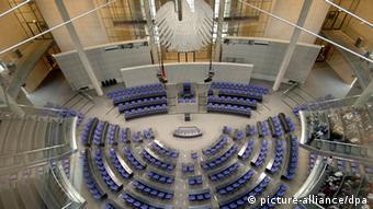 Στα έδρανα της Bundestag θα κάθονται στο εξής 92 βουλευτές του AfD