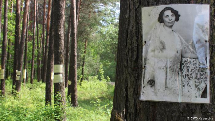 Wald von Blagowschina