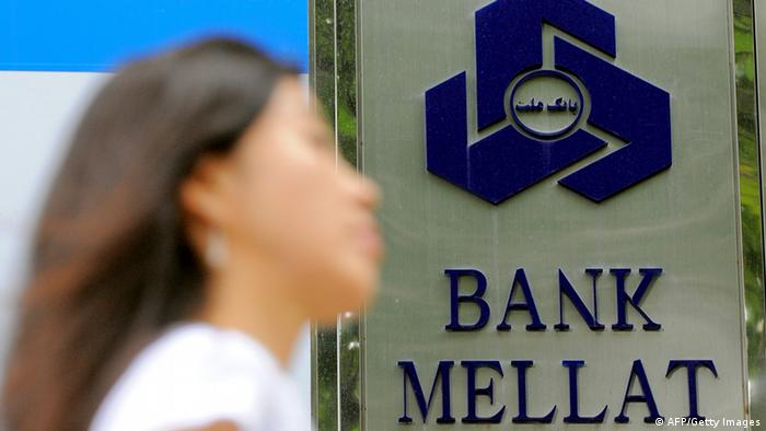 Iran Bank Mellat (AFP/Getty Images)