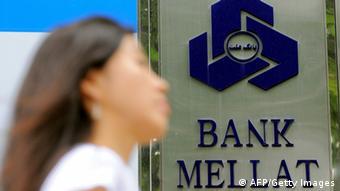 Iran Bank Mellat