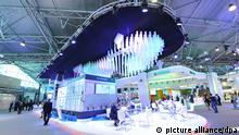 ITAR-TASS: ST PETERSBURG, RUSSIA. JUNE 20, 2013. The Rosneft stand at XVII St Petersburg International Economic Forum (SPIEF 2013) at LenExpo Exhibition Centre. (Photo ITAR-TASS / Yuri Belinsky)