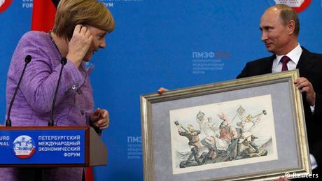 Merkel attends Russia art exhibition amid row | News | DW.DE | 21.06.2013