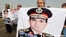 Abdel-Fattah Poster