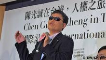 Der chinesische Menschenrechtsaktivist Chen Guangcheng besucht heute Taiwan. Er wird sich über die demokratische Entwicklung in Taiwan informieren und Vortrag im Parlament und der Taiwan-Universität geben. Copyright: DW/Lin Yuli 24.06.2013, Taipeh