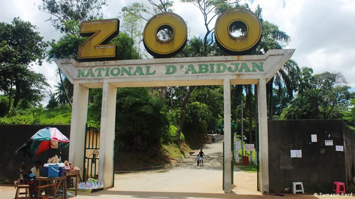 Entrance to Abidjan Zoo, Ivory Coast