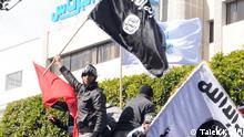 Salafisten in Tunesien
