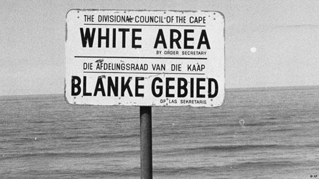 How South Africa dismantled apartheid | Africa | DW | 18.06.2015