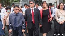 Der chinesische Menschenrechtsaktivist Chen Guangcheng besucht das ehemalige Militäruntersuchungsgefängnis in Taipeh, außerdem gibt er einen Vortrag im Parlament. Datum: 25.06.2013 Ort: Taipeh, Taiwan