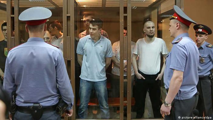 Процесс по делу беспорядков на Болотной площади