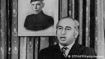 Zulfikar Ali Bhutto, former Paskistani president and then prime minister adressing the Nation over TV (Photo: STF/AFP/GettyImages)