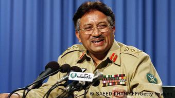 Rais wa zamani wa Pakistan Pervez Musharraf