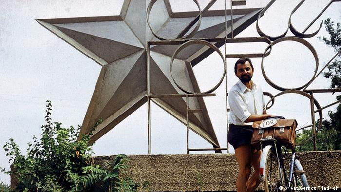 Кадр из фильма Инкогнито по дружественной стране