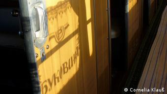 По маршрутам нелегальных туристов проехала режиссер Корнелия Клаус в 2006 году