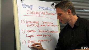 Мартин Шён-Чанишвили