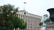 Belarus Weißrussland Minsk Präsidentpalast