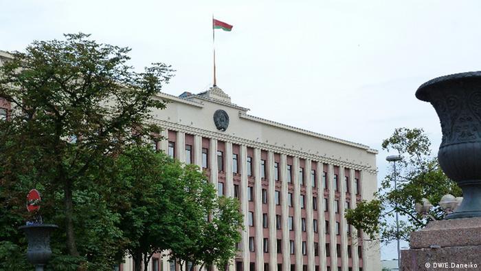 Дворец президента в Минске