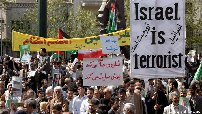 Demonstration against Israel in Teheran