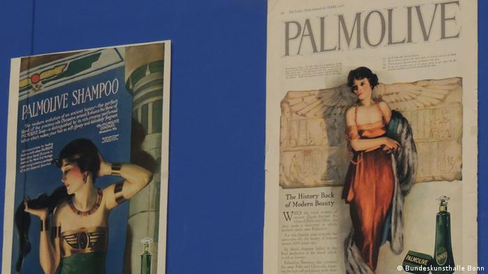 Реклама мыла Palmolive