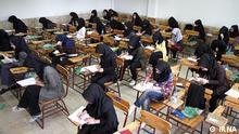 Aufnahmeprüfung