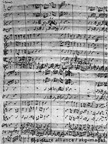 A copy of a musical score by Bach (c) picture-alliance / akg images