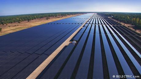 محطة لتوليد الكهرياء من الطاقة الشمسية في شرقي ألمانيا