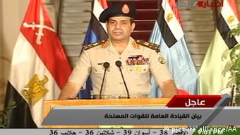 Egypt's Chief of Staff General Abdulfettah es Sisi announced the president of the constitutional court to task presidency until the elections. (video captured) (Anadolu Agency - Egyptian TV) Keine Weitergabe an Drittverwerter.