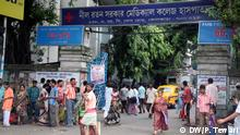 The government of the Indian state of West Bengal has recently issued a circular asking Doctors to write prescriptions in Capital Letters. There are many Government hospitals and medical colleges in Kolkata. DW/Prabhakar Mani Tewari in Kolkata