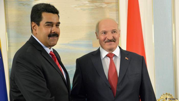Николас Мадуро и Александр Лукашенко (фото из архива)