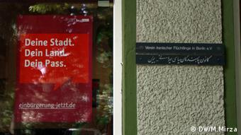 Verein Iranischer Flüchtlinge in Berlin (DW/M.Mirza)