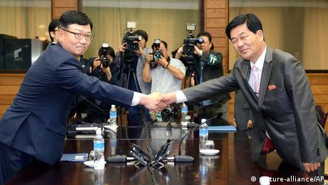 North Korea and South Korea resume talks on Kaesong industrial zone | News | DW.DE | 06.07.2013