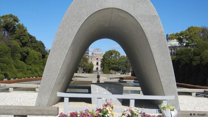 Хиросима. Монумент жертвам 6 августа 1945 года