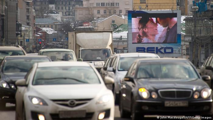 Пробкв на улицах Москвы
