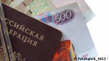 #53906849 - Collage Russian passport, money, credit card © ork_0013 -