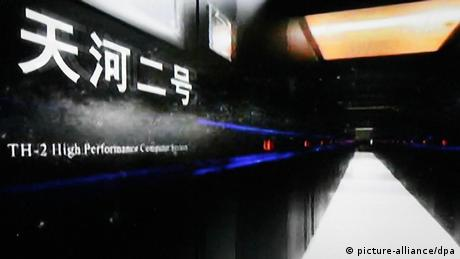 China Supercomputer Tianhe (picture-alliance/dpa)