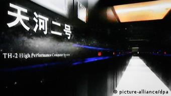 China Supercomputer Tianhe