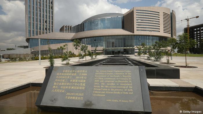 Un sommet extraordinaire se tient au siège de l'UA à Addis Abeba