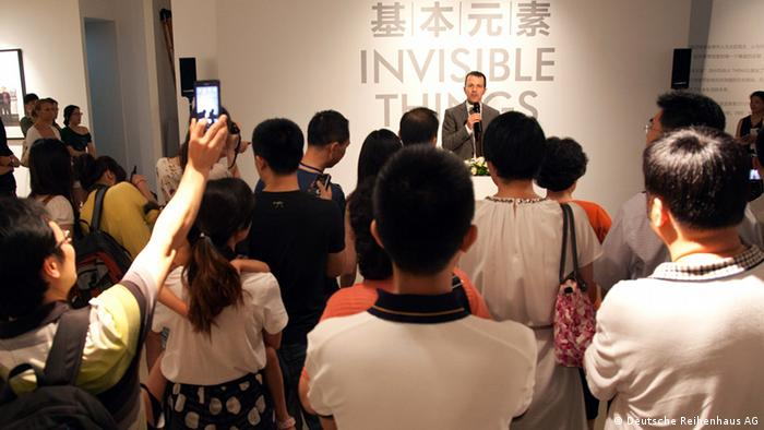 Bejing - Ausstellung Invisible Things