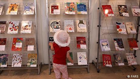 Bildergalerie Iran KW28 Kinderbuch