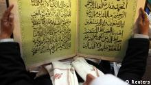 Koran Sanaa Ramadan