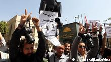 Ägypten Journalisten Protest gegen Polizeieinsatz 19.03.2013