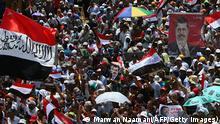 مظاهرة مؤيدة للرئيس المصري الأسبق محمد مرسي في القاهرة (أرشيف)