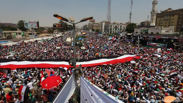 Pro-Mursi-Demonstration in Ägypten (Foto: AFP/Getty Images)