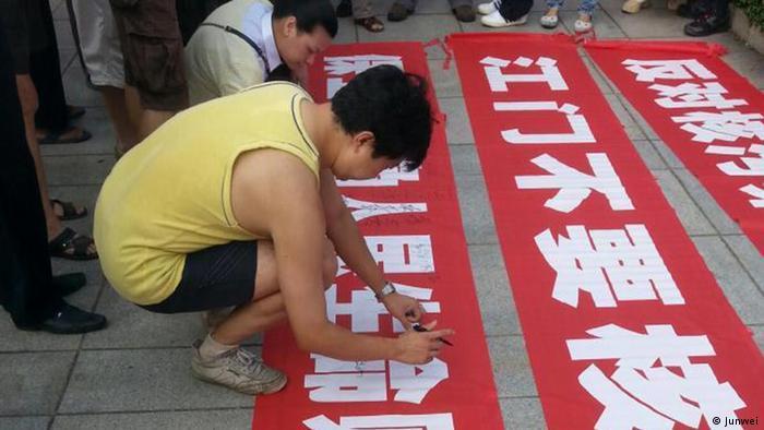 Proteste in Jiangmen