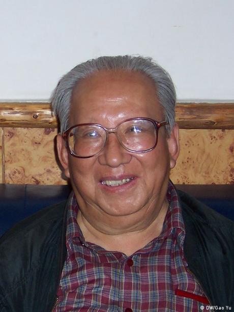 China Haocheng Yu Jurist