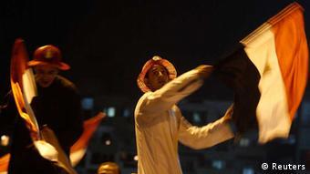 Maandamano ya kumuunga mkono Mohamed Mursi mjini Cairo siku ya tarehe 12 Julai 2013.