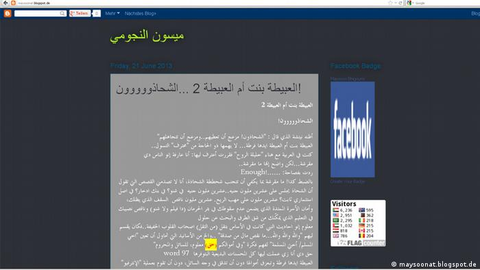 Screenshot des Blogs der Sudanesin Maysoon http://maysoonat.blogspot.de/